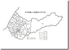 臺中市人口密度_空白