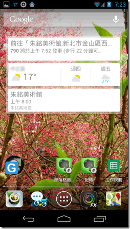 Google Now-01