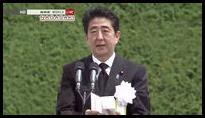 Nagasaki Peace Ceremony 2014 01 Shinzo Abe