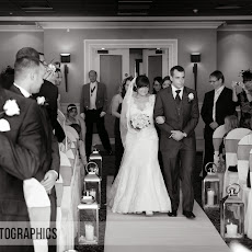 Autumn-Wedding-Wokefield-Park-LJPhoto-SLB-(106).jpg