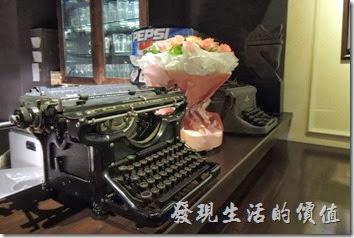 台北-佩斯坦咖啡館。古董打字機,一樓二樓各有一台。