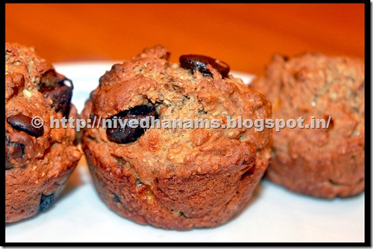 Muffins - IMG_4812