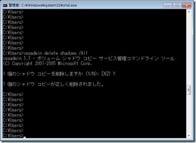 c_drive-03