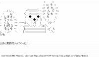 TwitAA 2014-06-20 19:04:51