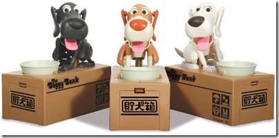 Choken-Bako-Robotic-Doggy-Bank