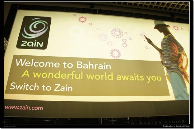 Bahrain17