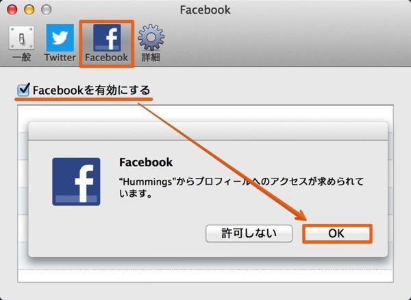 Mac app social networking hummings6