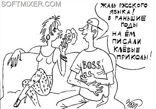35841155_russyazuyk_copy