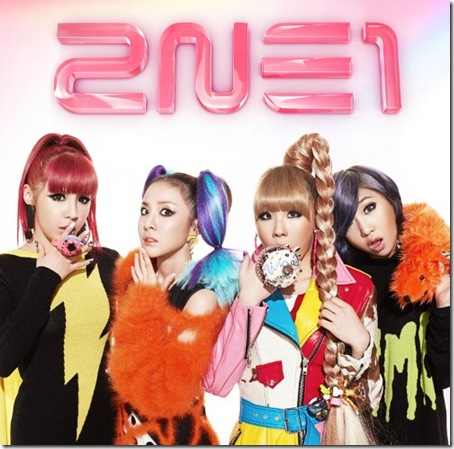 2NE1 - Go Away /// Japonca Single Alb�m
