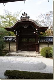 Tokyo 2013 131