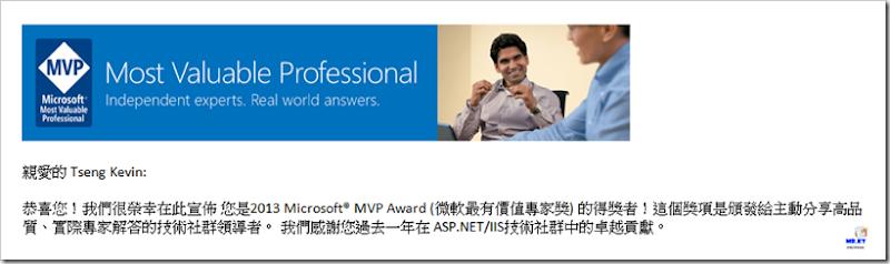 MVP_Message
