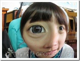 GEO隱形眼鏡-擁有一雙迷倒男人的電眼☆天使巨目銀灰