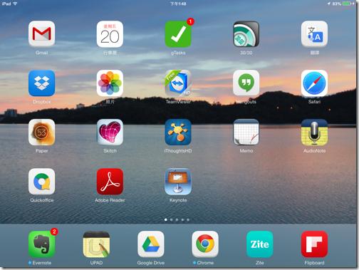 iOS 7-00