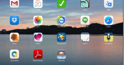 iOS 7 更好用、更省電一定要知道的 13 個簡單上手技巧