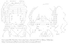 [AA]Omiya Shinobu & Cartalet Alice (Kiniro Mosaic)