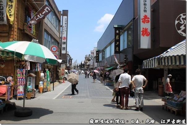 日本江戶古街道02