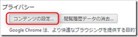 2013-04-15_01h14_40