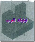 الرسم ثلاثى الابعاد (182)