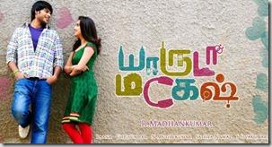 Sandeep Kishan & Dimple Chopade in Yaaruda Mahesh Tamil Movie Stills