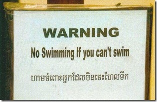 bs-funny-signs-no-swimming