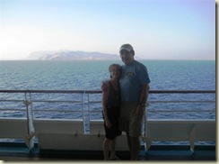 H and E Greek Island (Small)