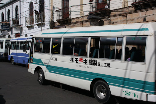 Japanese buses!  This one was from Shinjo - near Sendai.