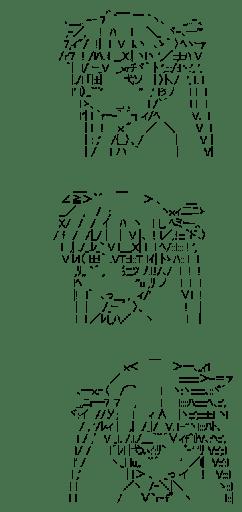 ソーニャ (キルミーベイベー)