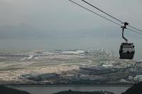Airport island