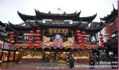 Foto Shangai Antica 2