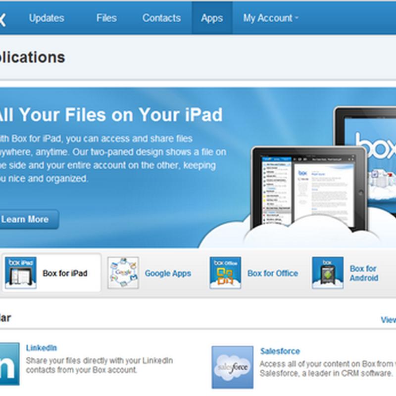 การนำ Mp3 จากเวบ Box ขึ้นเล่นออนไลน์ใน Web site หรือ Weblog