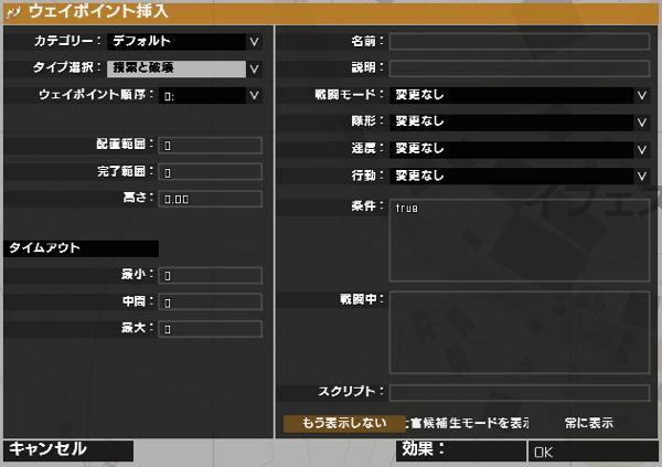 ARMA3 edit 06 2 1