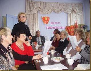 Комсомол 022