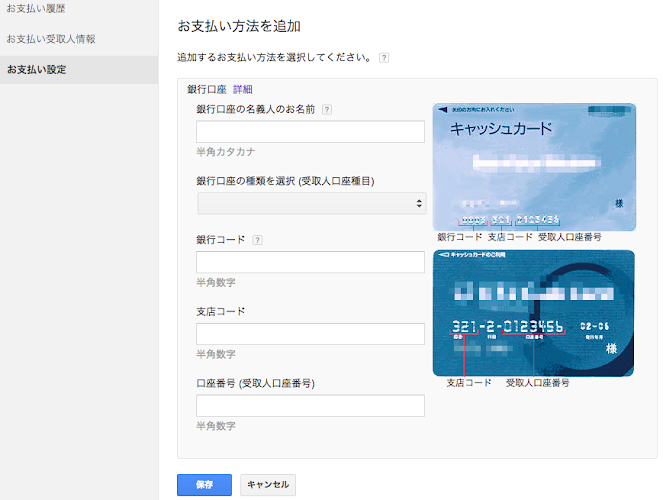 スクリーンショット 2013-12-20 20.53.28.png