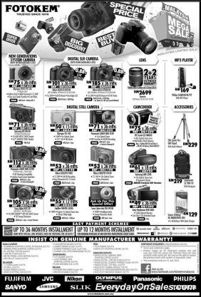 Fotokem-Mega-Sale-2011-EverydayOnSales-Warehouse-Sale-Promotion-Deal-Discount