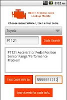 Screenshot of OBD 2 Trouble Code Lookup