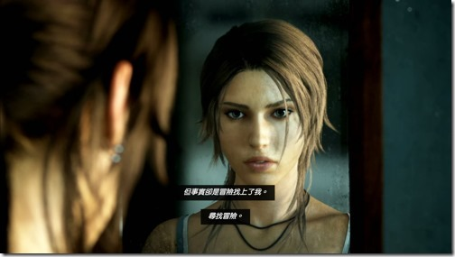 TombRaider 2013-03-13 00-45-45-28