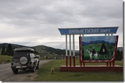 06-26 vers Pazyryk 072 800X