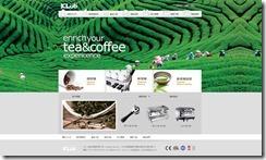 網頁設計 klub咖啡 1