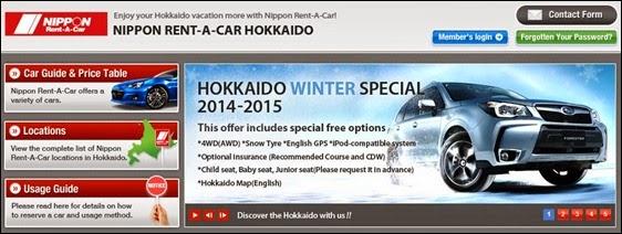 Nippon Rent a Car Hokkaido