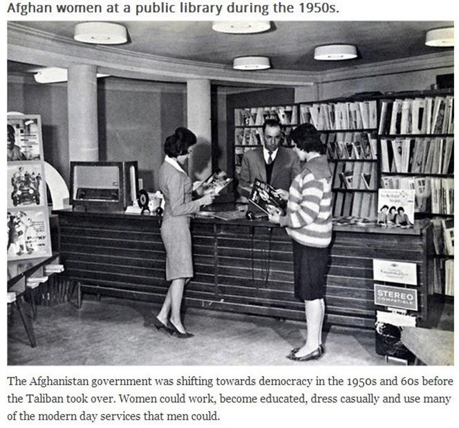afghan 1950's