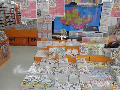 【京都店】ゆるゆりキャスト様手書きPOP展開写真 004.jpg