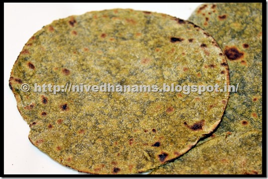 Spinach Tortilla - IMG_1571