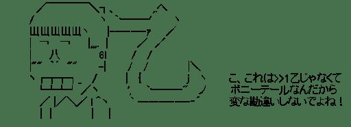 針原春江の乙(それでも町は廻っている)