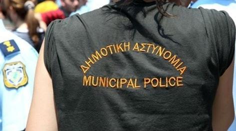 Επιστρέφουν 9 στην δημοτική αστυνομία