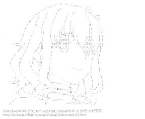 [AA]ミュース (甘城ブリリアントパーク)