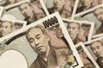 Confiança dos japoneses na economia alcança seu terceiro nível mais alto