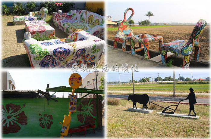 台南市後壁區土溝里(村)有個「農村美術館」,把整個村子當成美術館來經營,是一個社區營造成功的好例子,當初由石雕藝術家「侯加福」老師與「南藝大研究生」以及「土溝村」在地居民所共同完成的藝術造鎮,也為村子帶來的薪的活力。