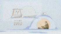 [RS] Natsume Yuujinchou Shi 1 [720p].mkv_snapshot_23.21_[2012.01.02_23.49.49]
