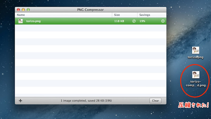 2mac app graphics design png compressor