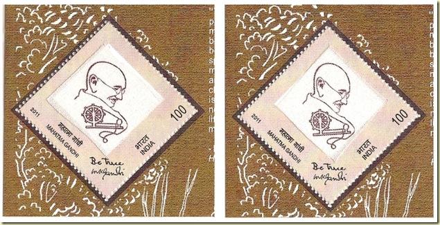 Gandhi Khadi MS